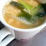 小松菜ともやしの鶏ガラお味噌汁