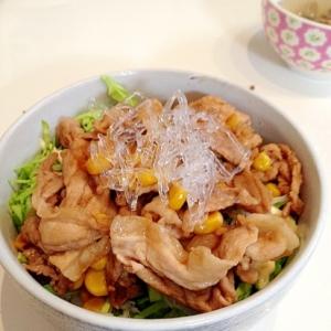 豚とコーンの生姜焼き丼