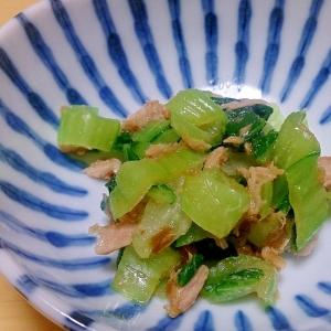 チンゲン菜とツナの和え物~お弁当用に~