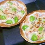 餃子の皮で簡単!プリプリエビと枝豆のおつまみ☆