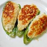 鶏挽き肉と豆腐であっさり ピーマンの肉詰め