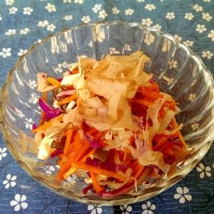 にんじんと二種のキャベツのキューちゃん和風サラダ