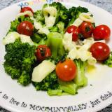 ブロッコリーとマスカルポーネサラダ
