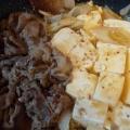 焼肉のタレと味噌で簡単肉豆腐