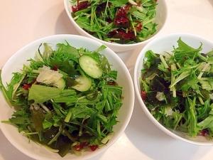 彩り鮮やか☆水菜と海草のサラダ