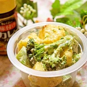 味付カレーパウダーdeカレー風味のメチャうまサラダ