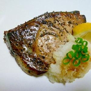 ぶりのステーキ おろしポン酢