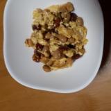 ミックスビーンズと炒り卵のカレーマヨサラダ