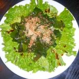 食物繊維の宝庫!海草サラダ