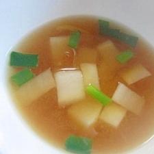 柚子大根味噌汁