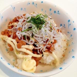 生姜とマヨネーズでしらす納豆丼