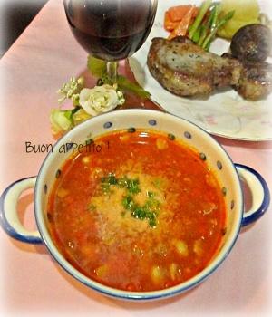 ☆★大豆入りトマトスープ♪★☆
