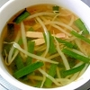 ニラのコンソメスープ