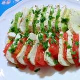 塩豆腐のカプレーゼ