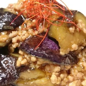 焼き肉のタレDE〜麻婆茄子