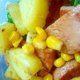 ジャガイモとおさかなのハンバーグの粉チーズ炒め