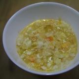 チーズ、たまごの白米玄米おかゆ