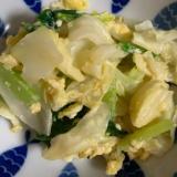 小松菜とキャベツの卵炒め