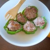 幼児食☆ピーマンのハンバーグ(お弁当にも)