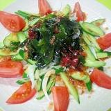 トマトと海藻新玉ねぎの梅サラダ