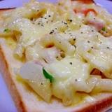 マカロニサラダチーズトースト