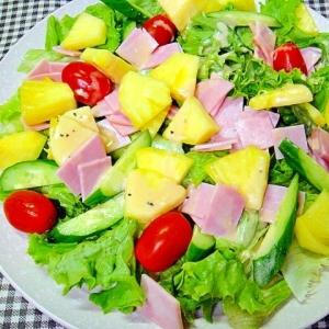パインとハムレタスのカラフルサラダ