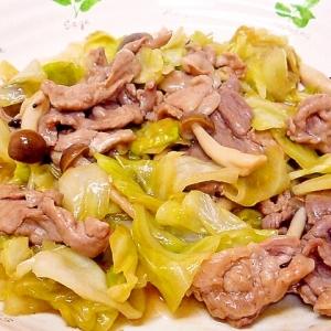 相性抜群!「黒酢」とお肉を合わせたレシピ