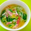 大根の葉入り☆白菜ベーコン玉ねぎのスープ