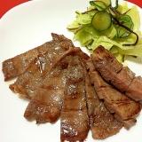 仙台の牛たんを再現!牛たんの塩麹漬け焼き
