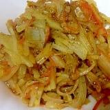 ジャガイモと玉ねぎと人参のスパイシーチーズ炒め