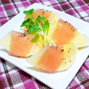 前菜・オードブルの簡単一品★生ハム林檎