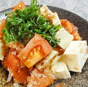 豆腐トマトの大葉サラダ