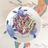紫キャベツのヨーグルト・マヨ和え