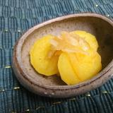 薩摩芋のレモンピール煮