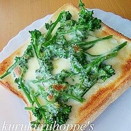 ブロッコリーチーズトースト☆