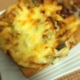 厚揚げのねぎ味噌マヨ山椒チーズ焼き