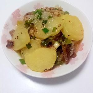 ドイツ風ポテトサラダ☆メークインで!