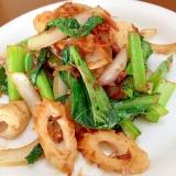 小松菜と竹輪と干しエビの炒め物