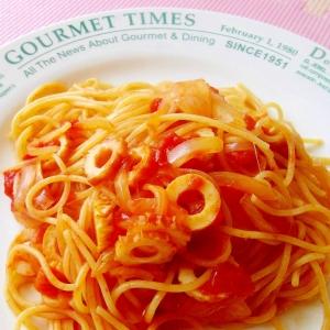 フライパン一つで簡単*新玉ねぎと竹輪のトマトパスタ