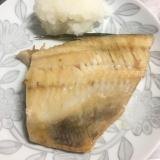 簡単!ほっけの塩焼き☆(魚焼きフライパン)