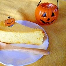 ホームベーカリーで楽チン♪かぼちゃのチーズケーキ