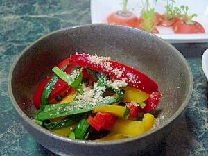 焼肉のタレで超簡単☆彩りパプリカとニラの和え物