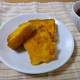 残ったカボチャの煮物でフレンチトースト