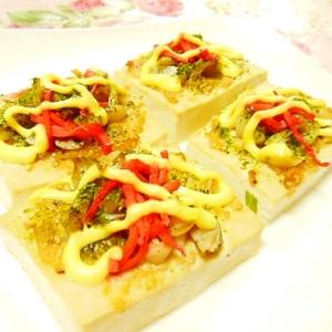 ツーン❤2種の茸と味噌マヨネーズ焼き❤