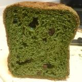 ふんわり優しい甘み♫HBおまかせ黒豆よもぎ食パン