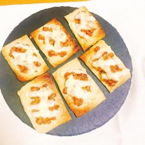 【糖質制限】油揚げの納豆ピザ