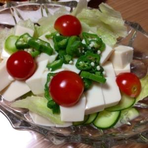 豆腐とオクラのサラダ