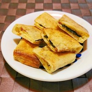 お弁当やおつまみに♪油揚げの海苔チーズサンド