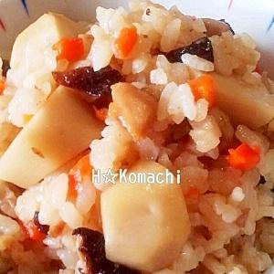 マンナンご飯と里芋の☆もっちり,炊き込みご飯