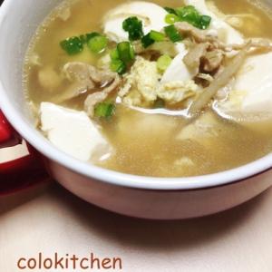 豆腐中華スープ